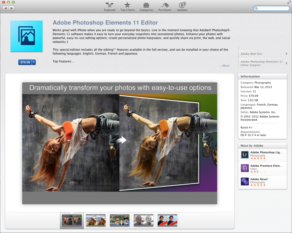 Adobe Photoshop Elements 12.0 Mac software screenshot