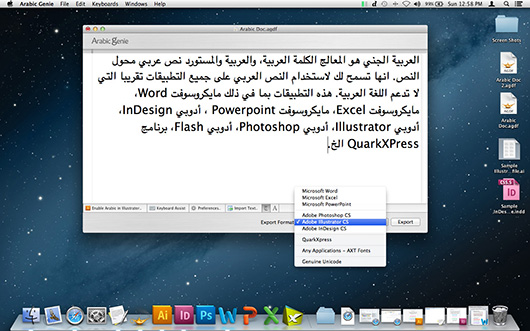 Arabic Genie 5.4.0 Mac software screenshot
