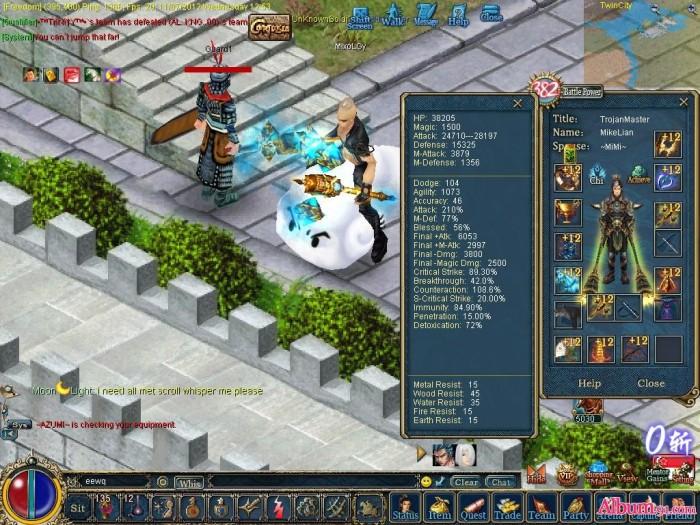 Conquer 1203 Mac software screenshot