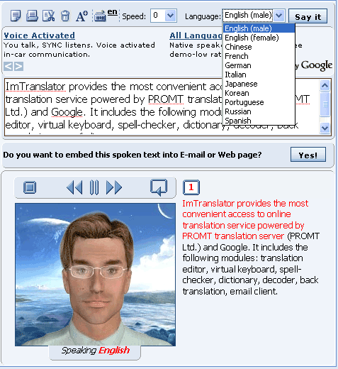 ImTranslator 7.9 Mac software screenshot