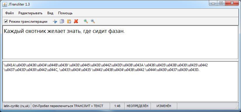 JTransliter 1.3.1 Beta Mac software screenshot