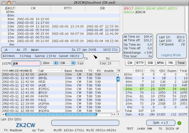 RUMped 3.2.2 Mac software screenshot