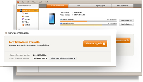 Samsung Kies 3.0.1.14072.3 Mac software screenshot