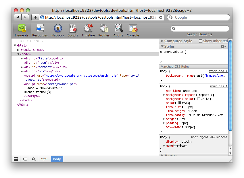 WebKit R165260 Mac software screenshot