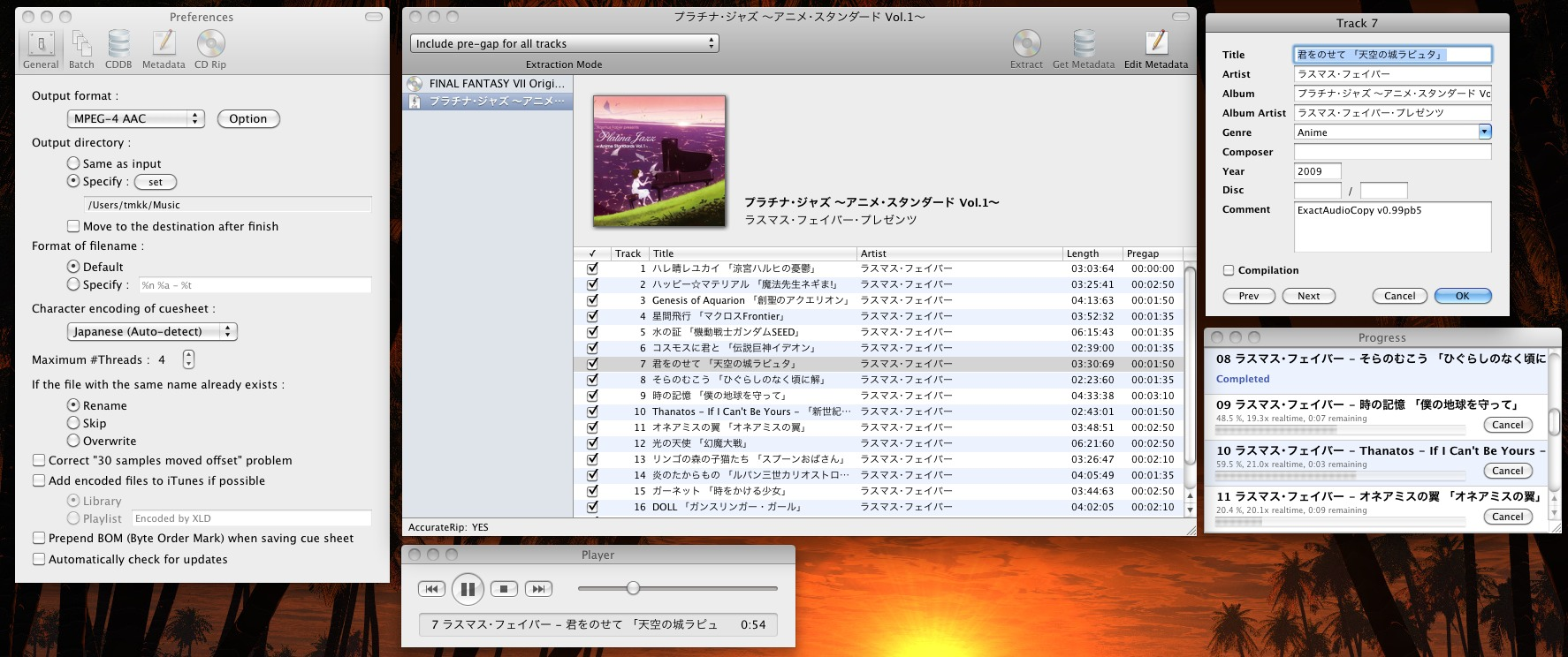 X Lossless Decoder 20140504 Mac software screenshot
