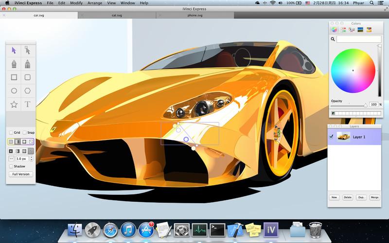 iVinci 2.6 Mac software screenshot