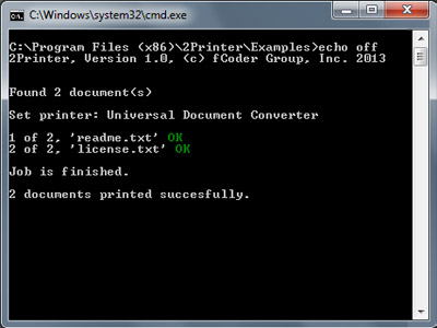 2Printer 5.2 software screenshot