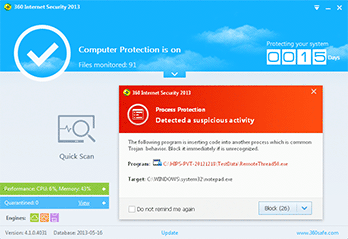360 Total Security Essential 8.8.0.1033 software screenshot