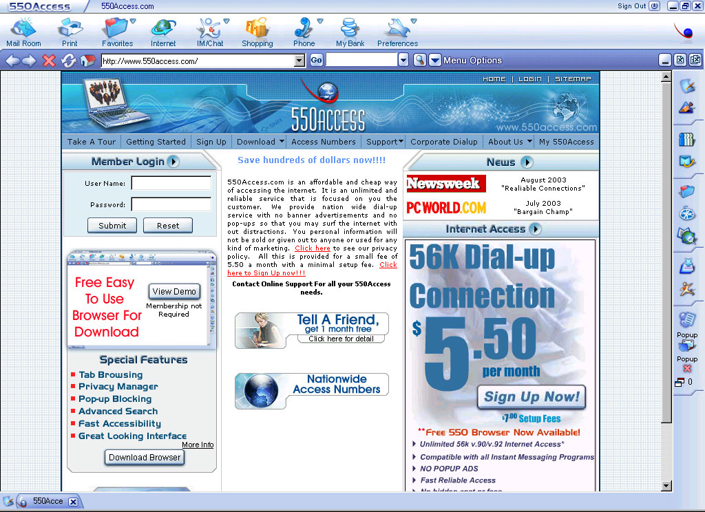 550 Access Browser 3.0.18 software screenshot