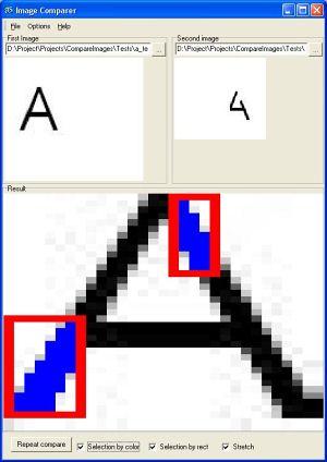 AKS Image Comparer 1.0 software screenshot