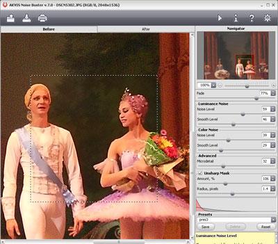 AKVIS Noise Buster 10.2.2958.14844-o software screenshot