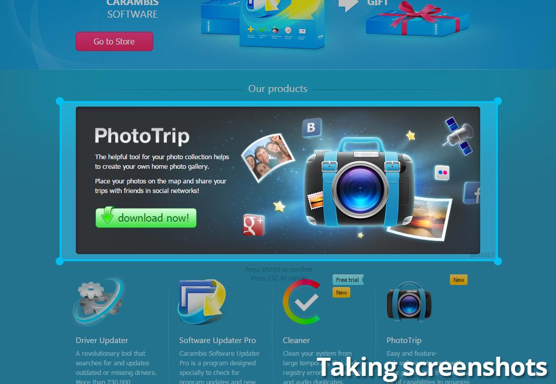 Carambis ScreenShooter 2.0.3.1280 software screenshot