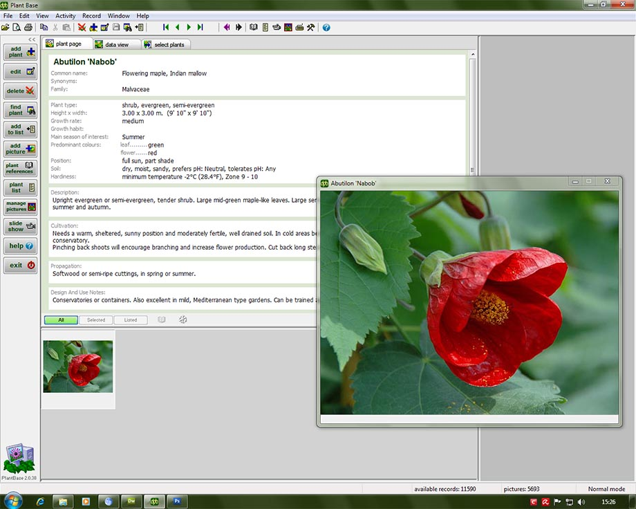 Deeproot Plant Base 2.1.6 software screenshot