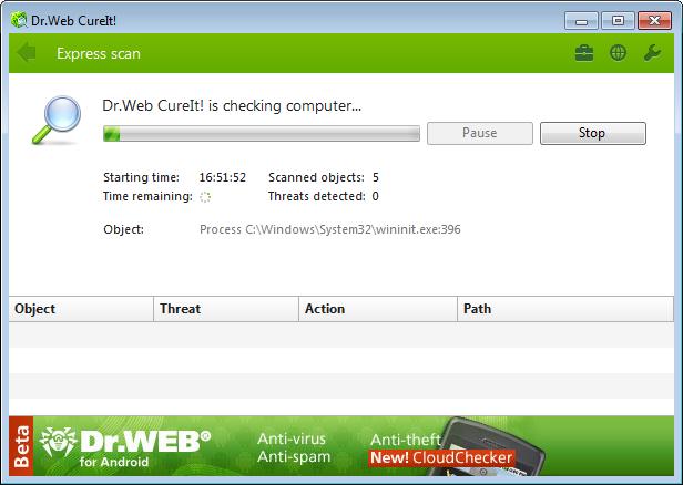Dr.WEB CureIt! 2 July 2017 software screenshot