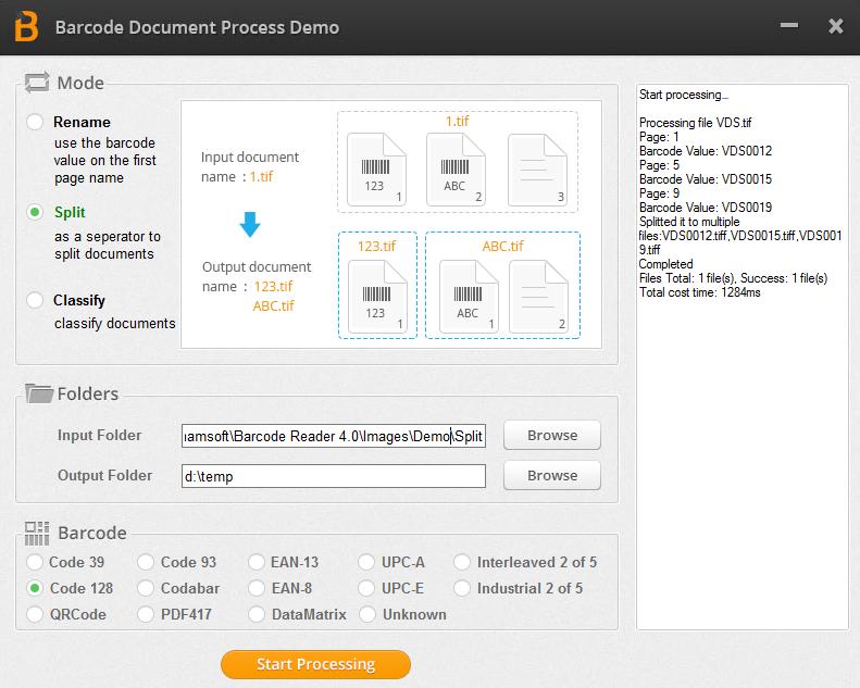 Dynamsoft Barcode Reader 5.1 software screenshot