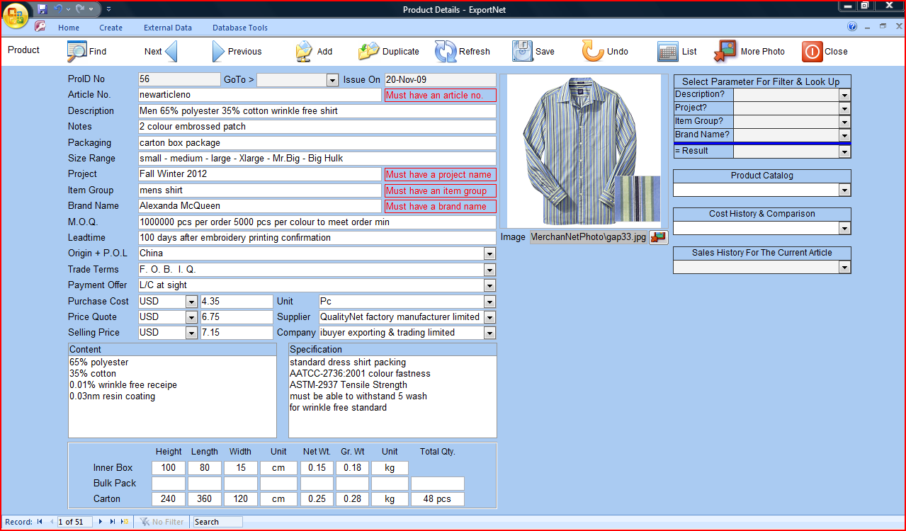 ExportNet Full software screenshot