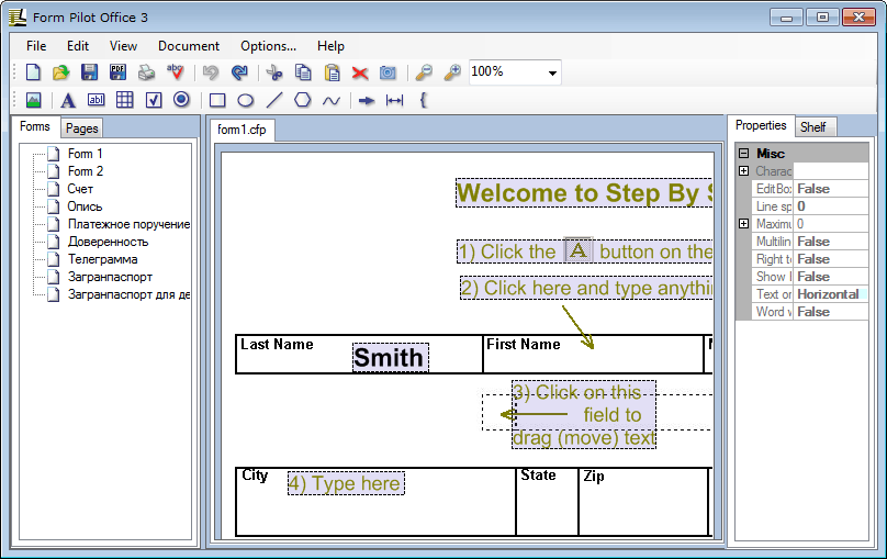 Form Pilot Office 2.56 software screenshot