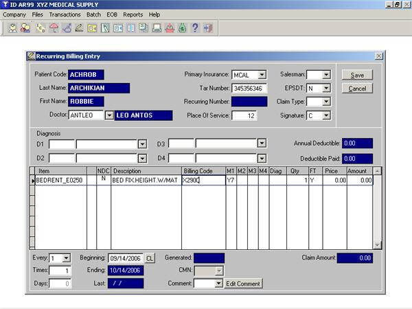 GCS MedSup V9 software screenshot