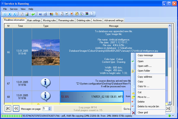 Haizon File Renamer 5.04 software screenshot