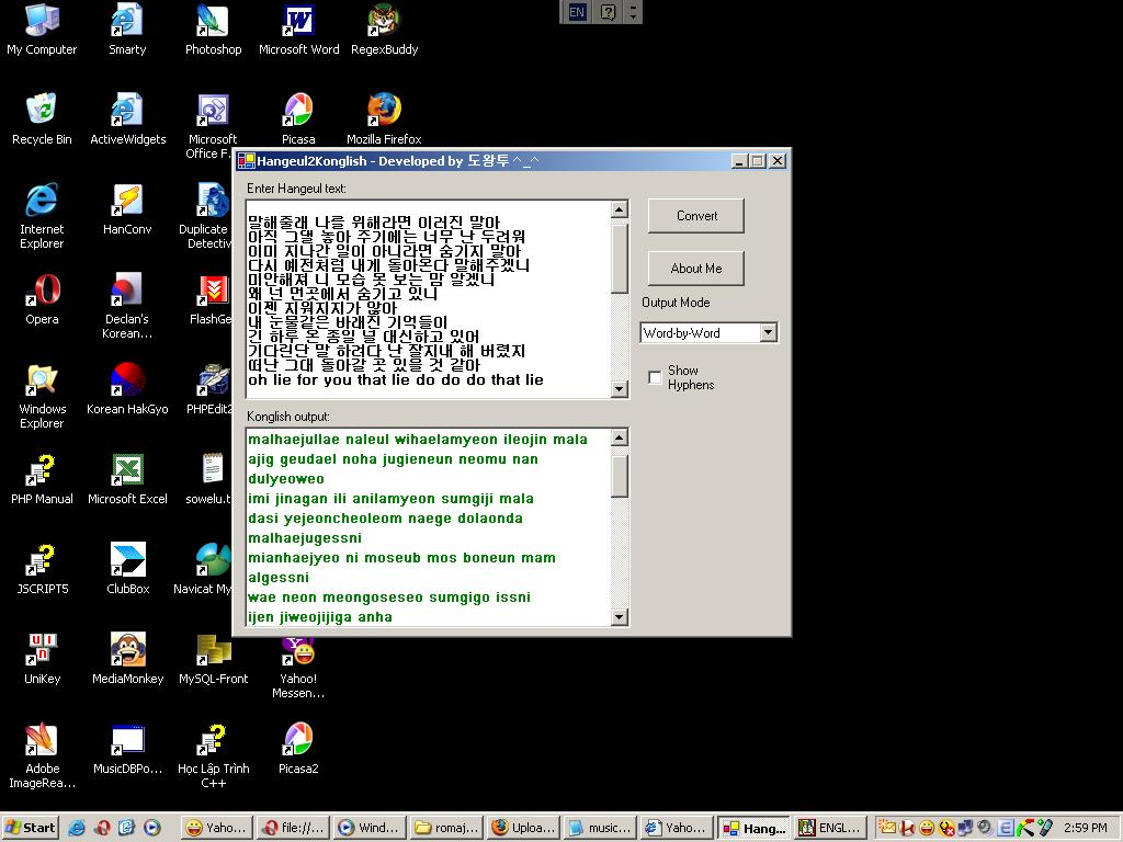 Hangeul2Konglish 1.0.2378 software screenshot