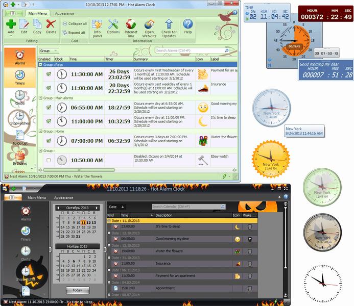 Hot Alarm Clock 5.1.1.0 software screenshot