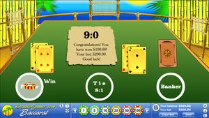 Island Baccarat 1.0 software screenshot
