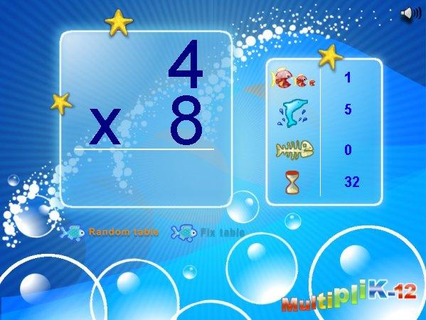 MultipliK12 1.0.0 software screenshot