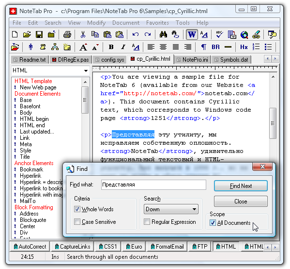 NoteTab Pro 6.2 software screenshot