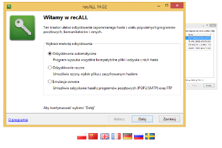 Portable recALL 16.12 software screenshot