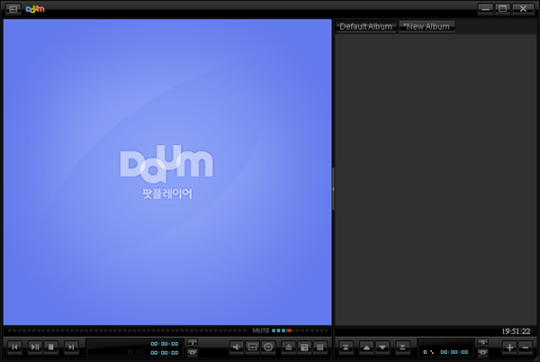PotPlayer 1.7.2710 software screenshot