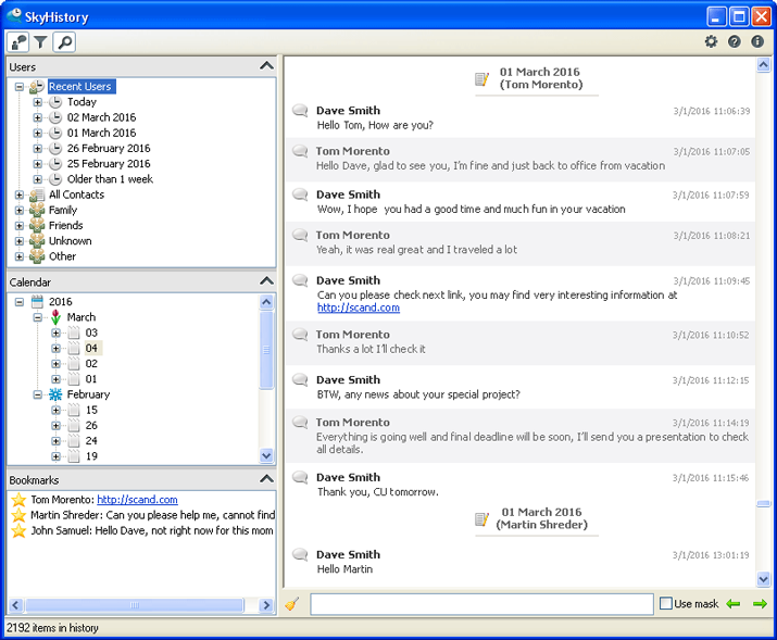 SkyHistory 2.1.0.1114 software screenshot