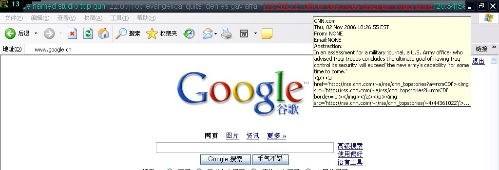 TTNews V1.14 software screenshot