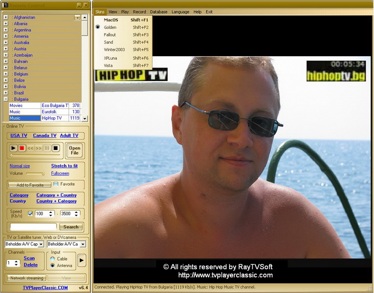 TV Player Classic 7.1 software screenshot