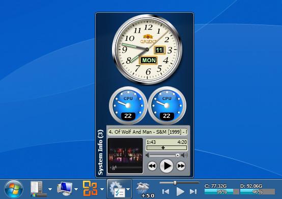True Launch Bar 7.3 software screenshot
