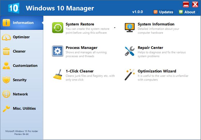 Windows 10 Manager 2.0.9 software screenshot
